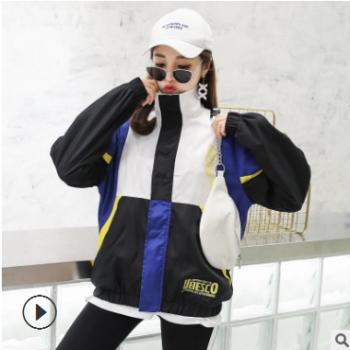 左乌 2019春夏新款长袖棒球服女夹克蝙蝠袖拼色外套 一件代发