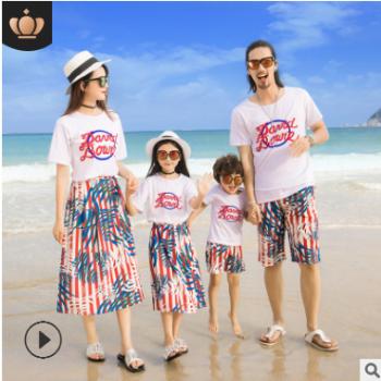 亲子装夏装2018短袖度假沙滩亲子装套装一家四口家庭装新款母女裙