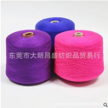 厂家直销26/2柔滑山羊绒混纺5%羊绒47%羊毛10%尼龙38%粘胶 色纱