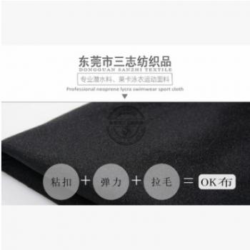 厂家直销日本进口OK布 仿真国产弹力粘扣OK布 台湾护膝医用运动布