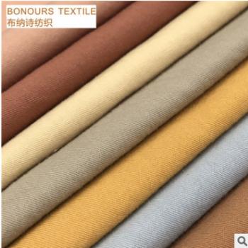 厂家直销 斜纹梭织布 毛巾底洗水棉 双层棉布 童装面料