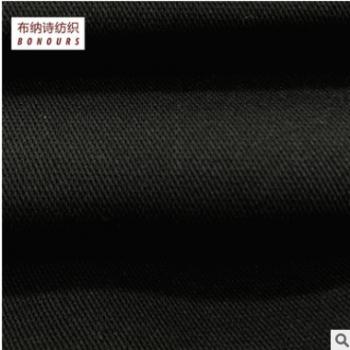 厂家批发 10支富贵缎280g/㎡ 钻石纹 广东染 优质直弹梭织面料