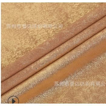 290克涤纶针织四面弹单面磨毛麂皮绒烫金面料 时装面料