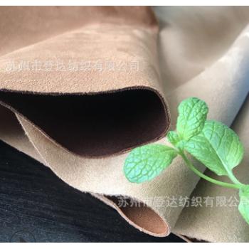 热销空气层麂皮绒 立体绒布料 欧美风大衣连衣裙面料