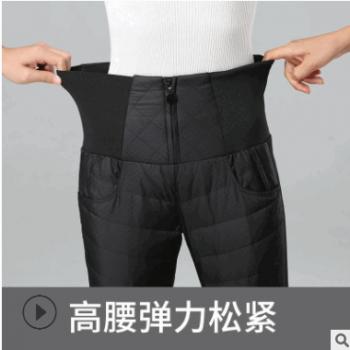 双面羽绒裤女外穿高腰加厚修身显瘦铅笔裤大码弹力小脚保暖棉裤潮