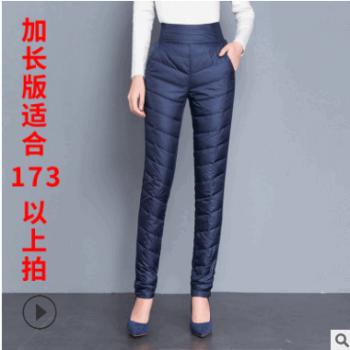新款超长羽绒裤女外穿加厚显瘦高腰大码修身弹力小脚保暖加长棉裤
