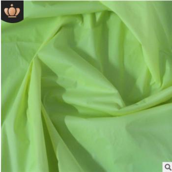 厂家直销 UPF50+ 正宗防晒衣面料 防紫外线 抗UV 防晒服面料