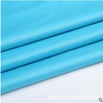 厂家直销10D格子尼丝纺 超细超薄高密轻薄c服面料 皮肤衣面料