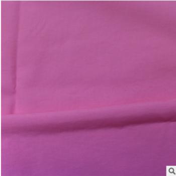 厂家直销 杜邦尼龙supplex面料 耐磨吸湿排汗速干 抗紫外线