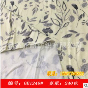 竹纤维弹力汗布棉氨纶汗布女装内衣面料印花针织布