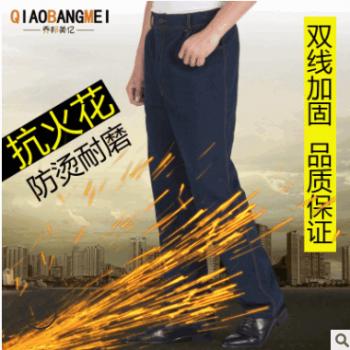 休闲牛仔裤 直筒型男式牛仔裤 直筒男装长裤 中年百搭潮流男裤