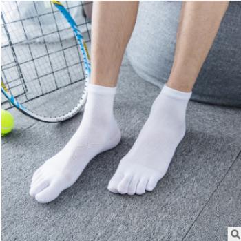 男士夏季中筒纯棉纯色网眼四季透气超薄全棉五指袜分趾袜