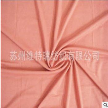 供应大豆纤维氨纶弹力汗布