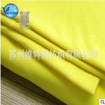 供应针织面料 竹纤维汗布