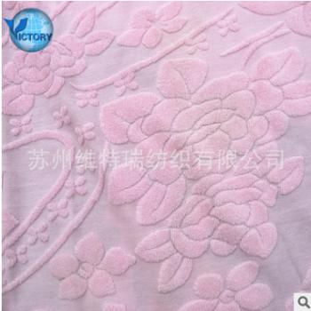 供应cvc8020棉涤提花terry毛巾布