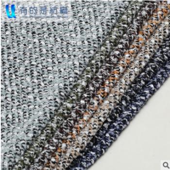 现货供应 砖石绒针织面料保暖舒适服装面料冬季服装布料厂家批发