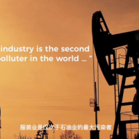 """针织品牌""""环保革命"""",需要颠覆传统生产模式"""