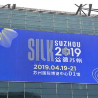 """""""丝绸苏州2019""""彰显丝绸之府魅力 助推文化传承"""