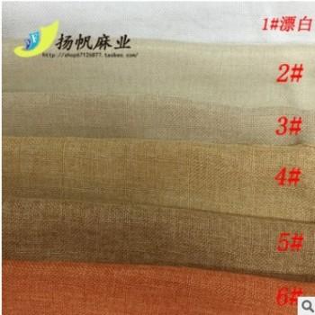 布料 厂家直销手工天然仿粗麻900D阳离子全涤仿麻布双色仿麻布料