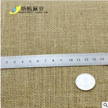 黄麻服装布料 厂家直销棉麻麻布60*60素色粗麻布服装面料批发