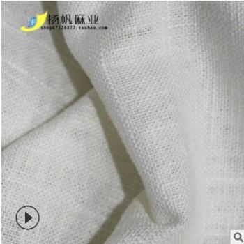 家纺面料 厂家直销亚麻棉混纺平纹竹节高档服装家纺黄麻布料批发