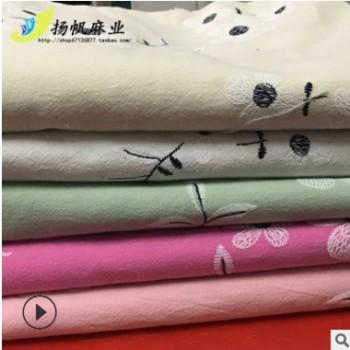 棉麻布料 厂家批发定制家居家纺用民族风绣花棉麻布面料 亚麻布料