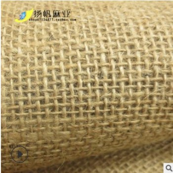 麻袋布 厂家直销高档环保黄麻棉帆布鞋材布箱包麻袋布料定制批发