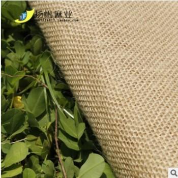 面料 厂家直销天然材质素色亚麻50*50黄麻面料工艺麻布定做批发