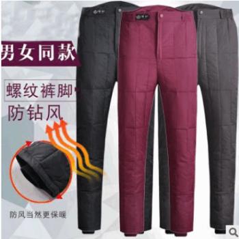 缘羽冬季内外穿中老年男女加厚大码保暖羽绒内胆高腰男式羽绒棉裤