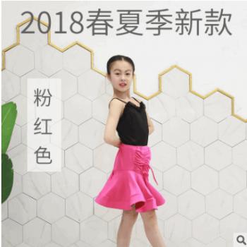 儿童舞蹈服春夏新款起褶纯色无领无袖拉丁舞蹈服考级服演出表演服