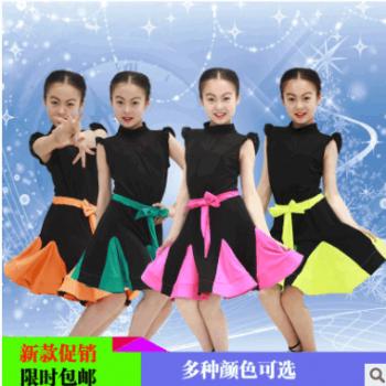 少儿拉丁舞裙 儿童演出服练功比赛考级拉丁舞服装 女孩夏季中大童