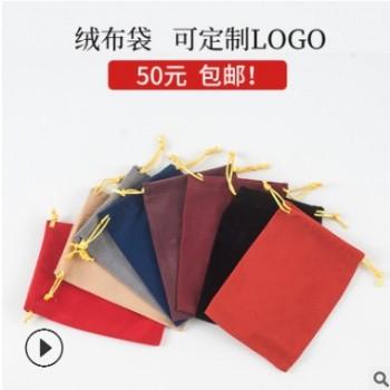 定制红色绒布袋锦囊抽绳束口袋饰品包装袋福字袋批发厂家直销