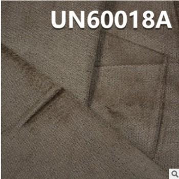 """厂家直销21坑棉弹力仿平絨 灯芯绒 340g/m2 57/58"""" UN60018A"""