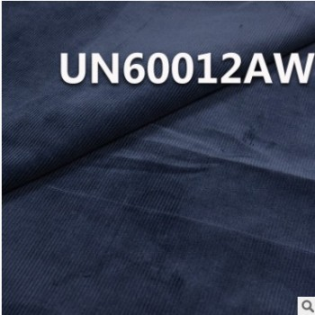 """厂家直销棉弹14坑立体洗水燈心絨 345g/m2 56/57"""" UN60012AW"""