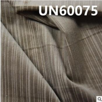 """厂家直销16坑棉彈不規則條子灯芯绒 285g/m2 57/58"""" UN60075"""