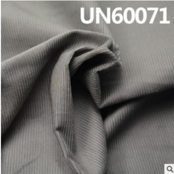 """厂家直销多颜色弹力露坑16W灯芯绒 207g/m2 56/57"""" UN60071"""