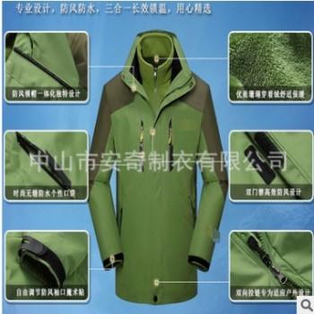 工厂批发户外冲锋衣 男女防水滑雪登山服加厚两件套可拆卸工作服