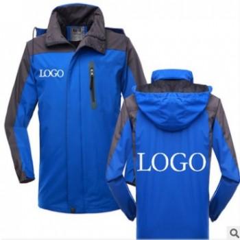 批发定制防风衣外套广告衫防泼水工作服印字logo来图定做纯色