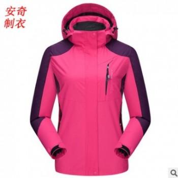 2017新款防寒保暖三合一冲锋衣防风保暖两件套户外工作服定制logo