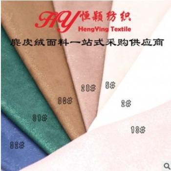 烫金麂皮绒羊猄绒厂价直销秋冬季箱包鞋材服装面料可定制烫金效果