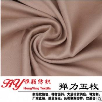 厂家直销可定制仿麂皮绒布料时尚服装面料染色装饰布箱包涤纶绒布