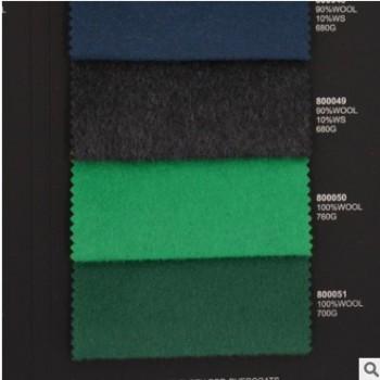 GRANDE 格兰德 高端 双面羊绒羊毛大衣面料 绿色 800050
