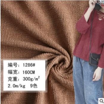 厂家直销 毛织粗针坑条罗纹布毛线面料 韩版女装时装针织面料