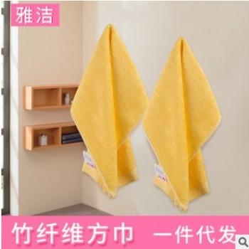 厂家直销竹纤维毛巾 花色家用方巾日用棉质32股纤维毛巾一件代发