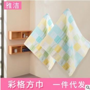 厂家直销 彩格方巾家居面巾家用纺织品 一件代发日用棉质毛巾
