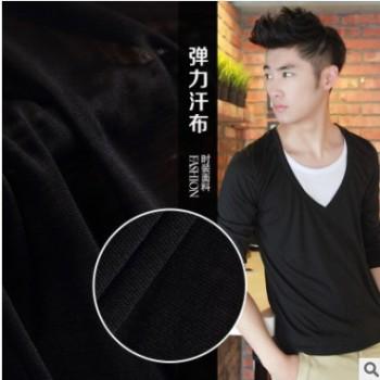 210-250g涤氨纶汗布批发 弹力纬编针织汗布 单面牛奶丝 量大价优