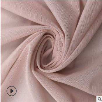 厂家直销40D网眼布料塑身内衣尼龙四面弹力网锦氨网布现货批发