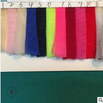 厂家直销优质 6430锦纶网 婚纱内衣网布 软网纱锦纶面料绣花面料