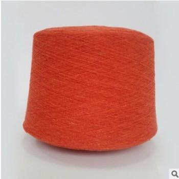 秋冬系列保暖性好16S/1牛绒纱线(粗针用纱)20%牛绒20羊毛