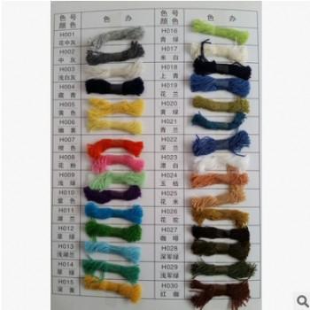 秋冬系列纱线16S/1有色羊仔毛(可做12针)30%羊毛70%尼龙